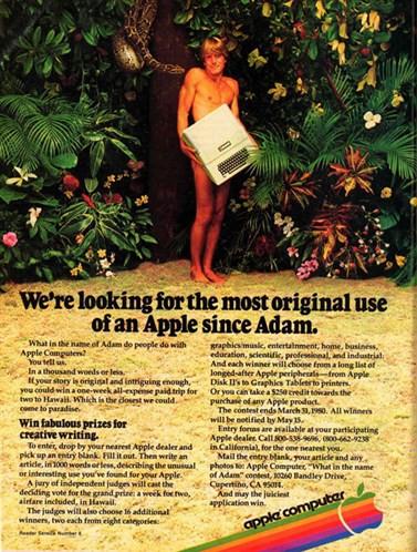 apple péché originel.jpg