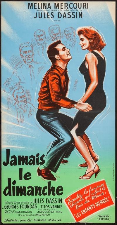 JAMAIS LE DIMANCHE - French Poster.jpeg