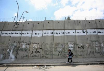 mur israel palestine.jpg